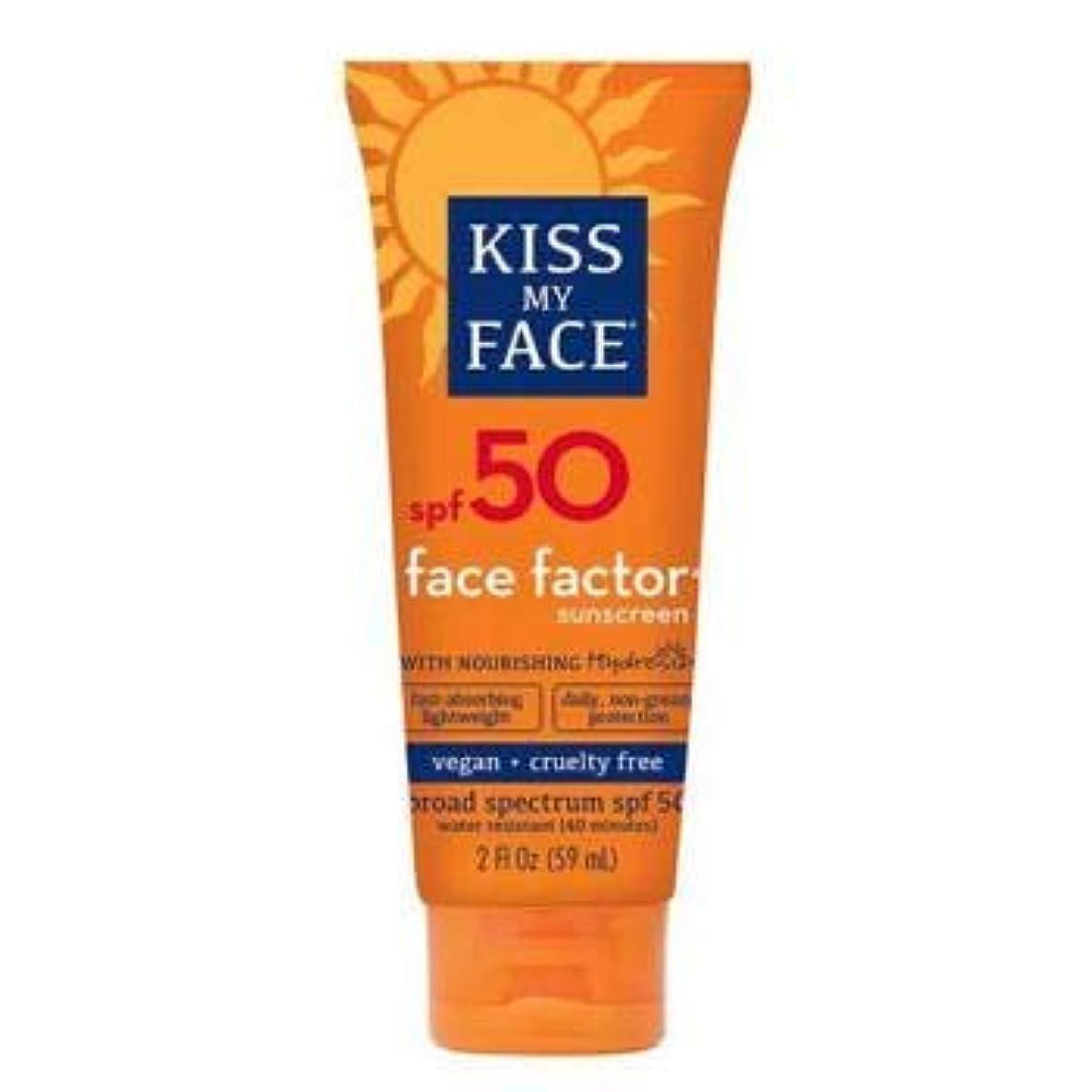 被る口ひげ悲鳴Kiss My Face Face Factor SPF#50 60 ml (並行輸入品)