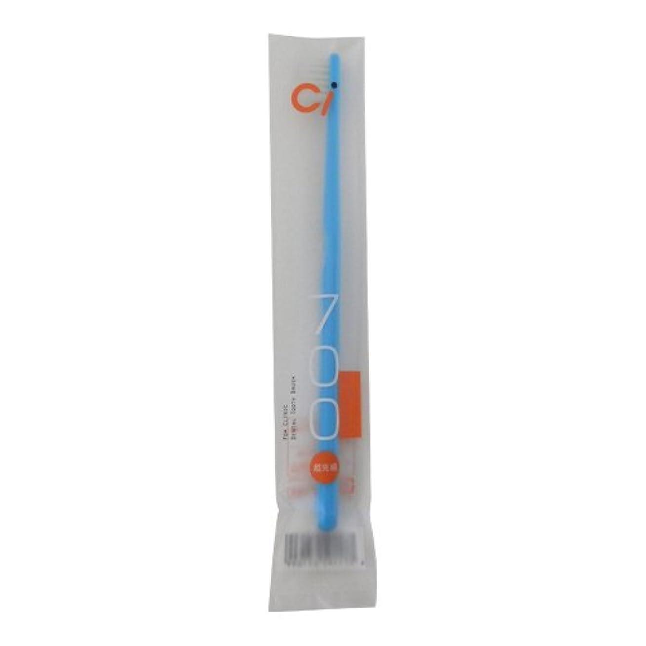 Ciメディカル Ci700 超先細 ラウンド毛 歯ブラシ 1本 (Mふつう)(ブルー)