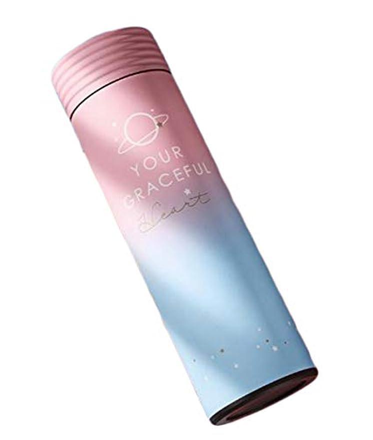 定刻誓い満たす(ジャンーウェ)水筒 450ml ステンレスボトル 真空断熱 魔法瓶 マグボトル 保温 保冷 ステンレス 直飲み ウォーターボトル 軽量 グラデーション おしゃれ 写真通り