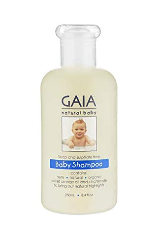 必要戻すウガンダGaia Natural Baby Shampoo 250ml