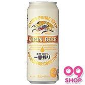 キリンビール一番搾り生 缶500ml×24本入