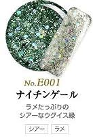 発色抜群 削らなくてもオフが出来る 新グレースジェルカラーNo.11~No.209 (ナイチンゲール)