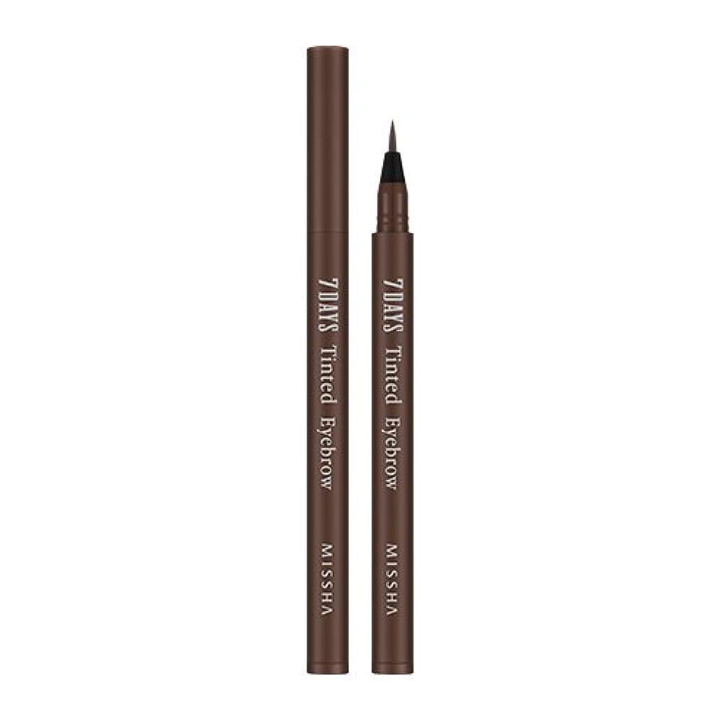 ロータリーくちばしメキシコMISSHA Seven Days Tinted Eye Brow 0.8ml (#02 Sinopia Brown)/ミシャ セブンデイズ ティンテッド アイブロウ 0.8ml (#02 Sinopia Brown)