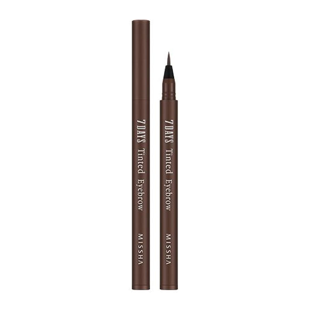 ブラケット君主高度なMISSHA Seven Days Tinted Eye Brow 0.8ml (#02 Sinopia Brown)/ミシャ セブンデイズ ティンテッド アイブロウ 0.8ml (#02 Sinopia Brown)