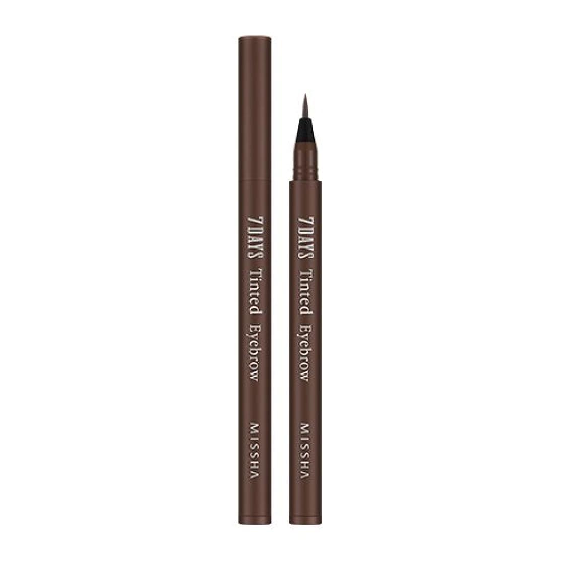 ダウンタウンフィードバック可塑性MISSHA Seven Days Tinted Eye Brow 0.8ml (#02 Sinopia Brown)/ミシャ セブンデイズ ティンテッド アイブロウ 0.8ml (#02 Sinopia Brown)