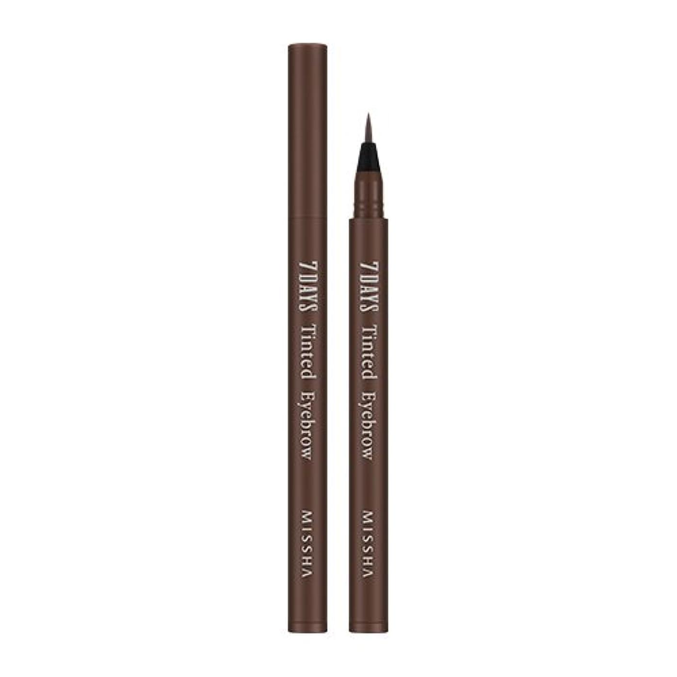 早く作業プロトタイプMISSHA Seven Days Tinted Eye Brow 0.8ml (#02 Sinopia Brown)/ミシャ セブンデイズ ティンテッド アイブロウ 0.8ml (#02 Sinopia Brown)