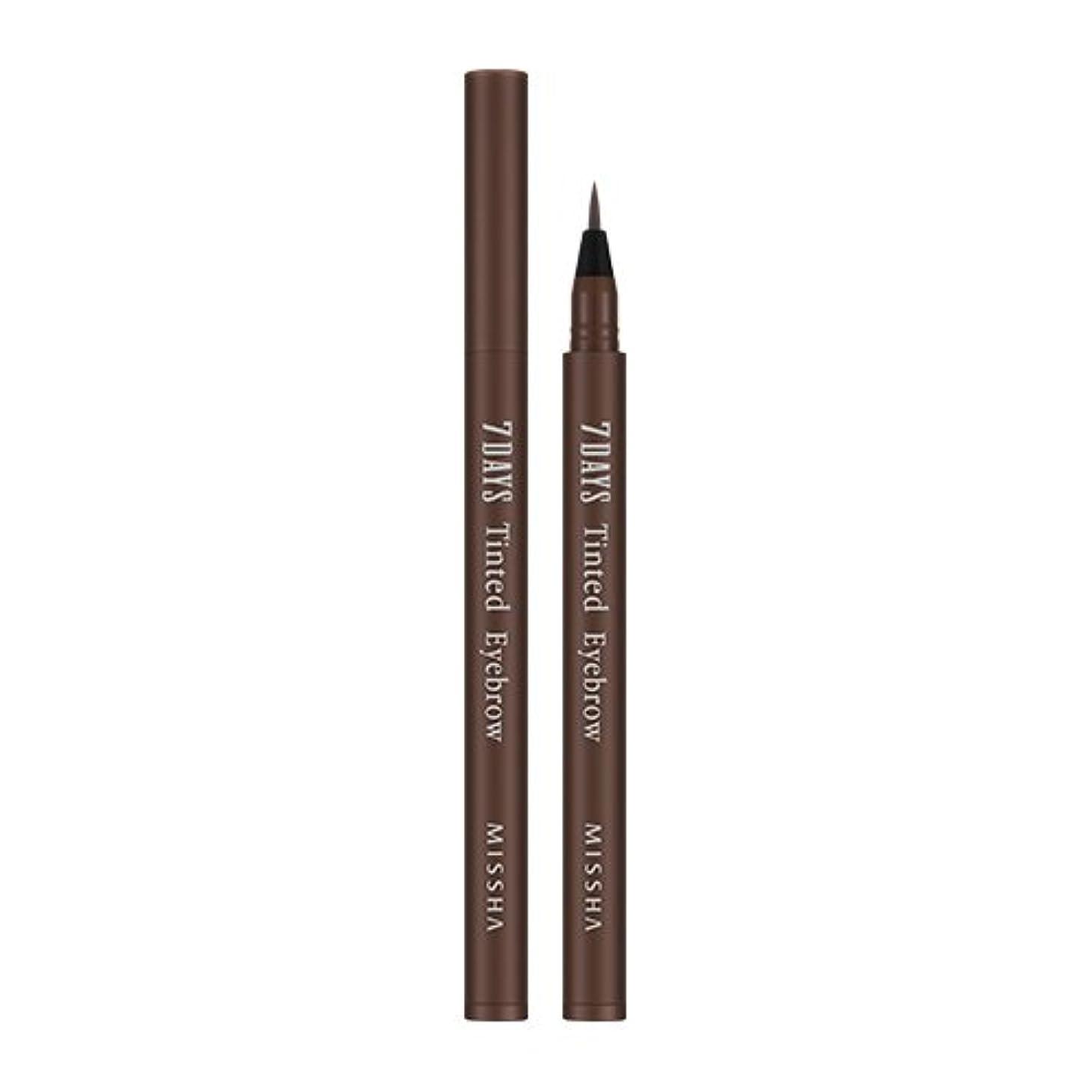 魅力テンポ配置MISSHA Seven Days Tinted Eye Brow 0.8ml (#02 Sinopia Brown)/ミシャ セブンデイズ ティンテッド アイブロウ 0.8ml (#02 Sinopia Brown)