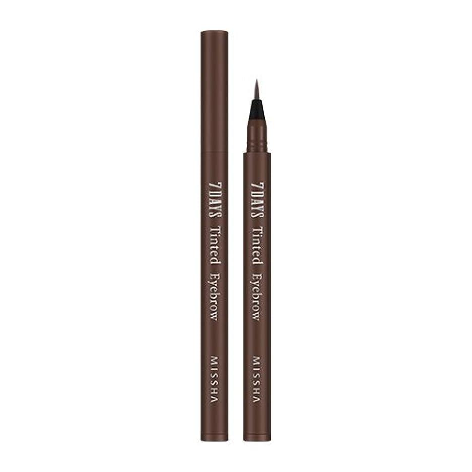 ミンチ軍隊退屈させるMISSHA Seven Days Tinted Eye Brow 0.8ml (#02 Sinopia Brown)/ミシャ セブンデイズ ティンテッド アイブロウ 0.8ml (#02 Sinopia Brown)