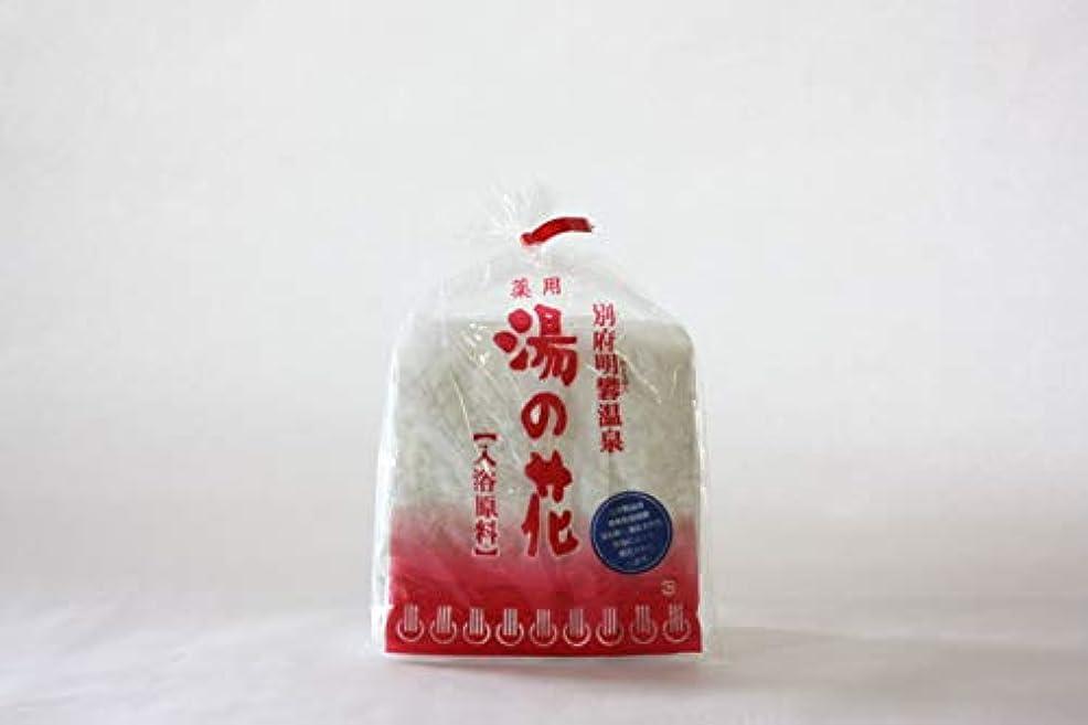 広告する喜ぶインスタンスみょうばん湯の里 【医薬部外品】薬用湯の花8回分 入浴剤 10g×8パック