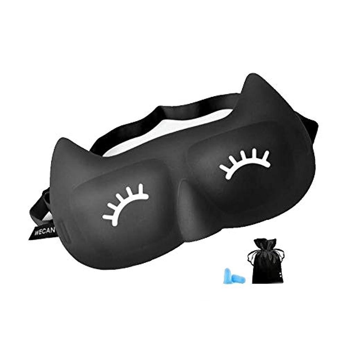 こしょう味方帽子HUICHEN 3Dゴーグルゴーグルゴーグル耳栓騒音防止睡眠睡眠睡眠停電ゴーグルの男性と女性の通気性の夏の快適カバーキュートな3次元ゴーグルゴーグル (Color : F)
