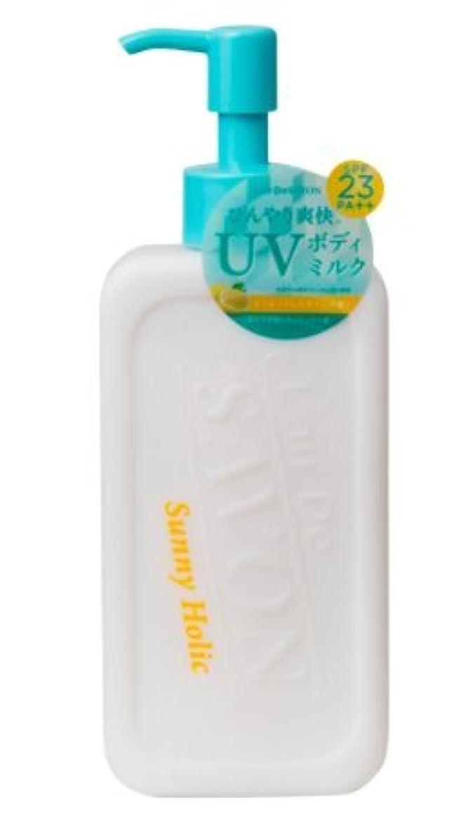 弓さておき救援レール デュ サボン L'air De SAVON レールデュサボン アイスミルクUV サニーホリック 200ml 数量限定品 fs