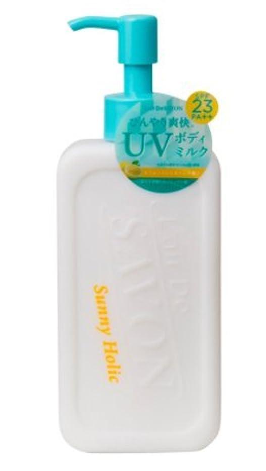 柔らかさ師匠バスレール デュ サボン L'air De SAVON レールデュサボン アイスミルクUV サニーホリック 200ml 数量限定品 fs