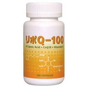 リポQ-100 120カプセル(アルファリポ酸/αリポ酸配合...