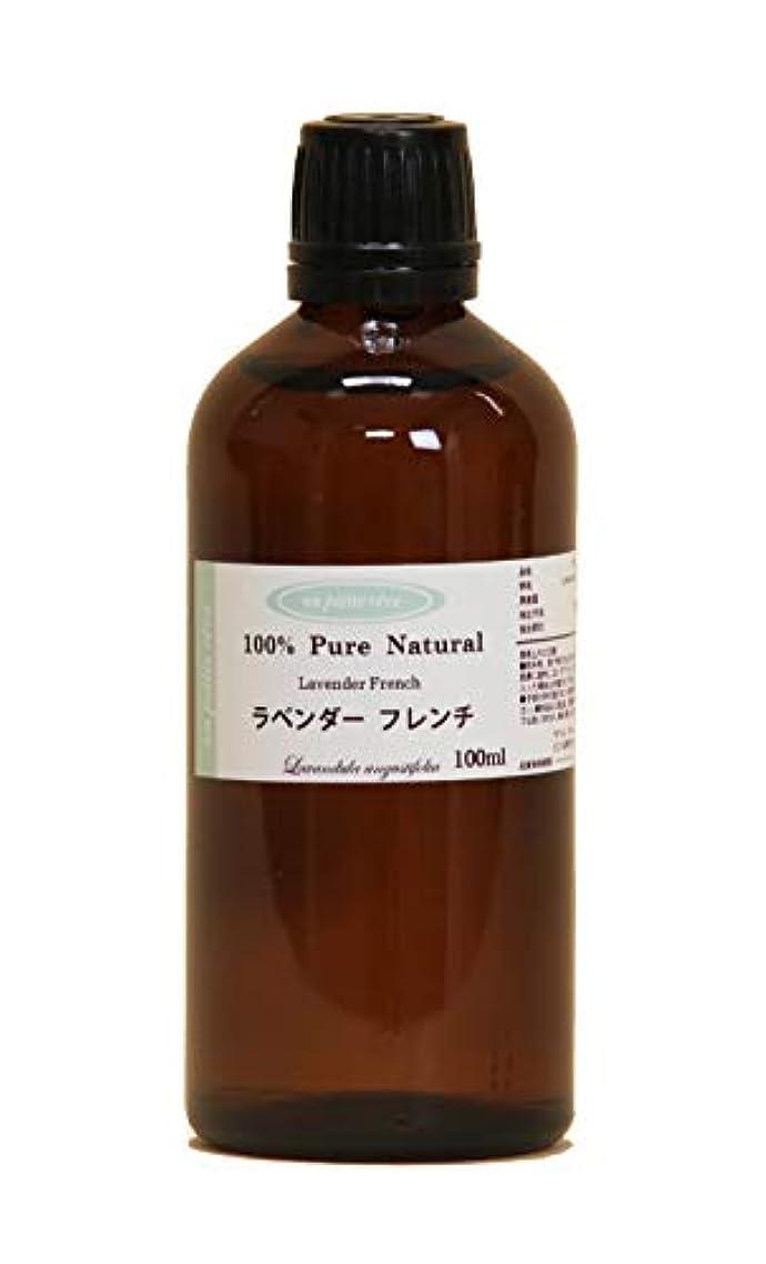 安心させるカエル起きろラベンダーフレンチ 100ml 100%天然アロマエッセンシャルオイル(精油)
