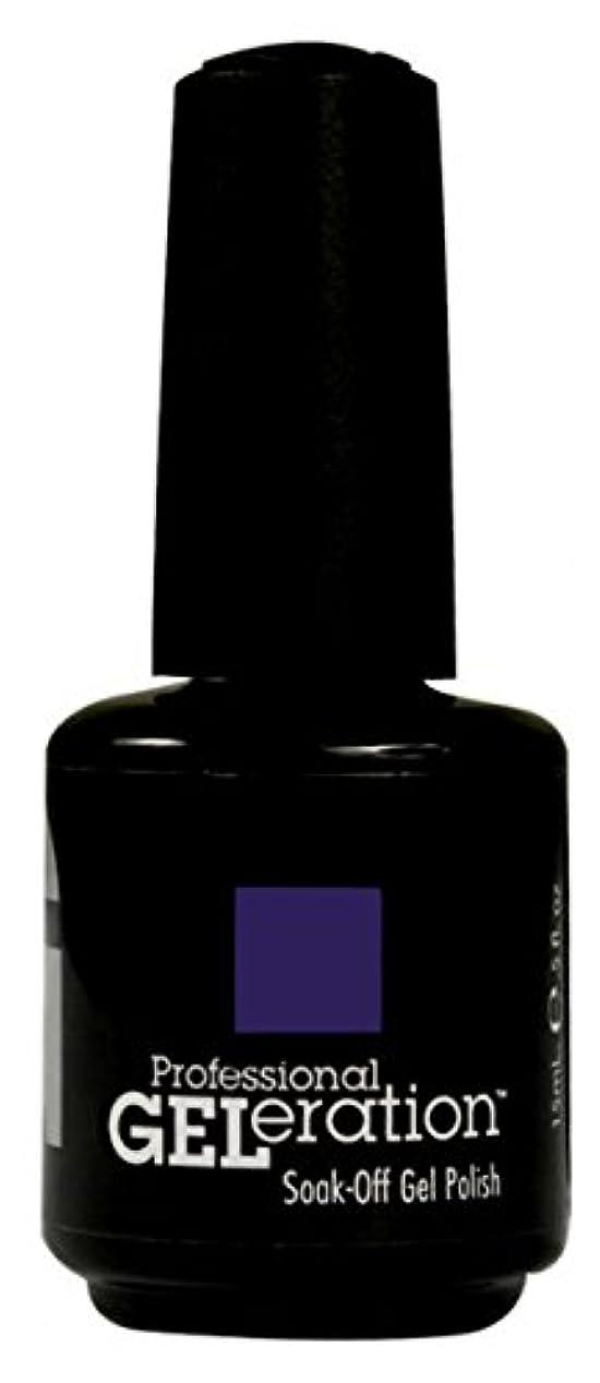 誰が赤字同情的ジェレレーションカラー GELERATION COLOURS 897 ブルーハーレム 15ml UV/LED対応 ソークオフジェル
