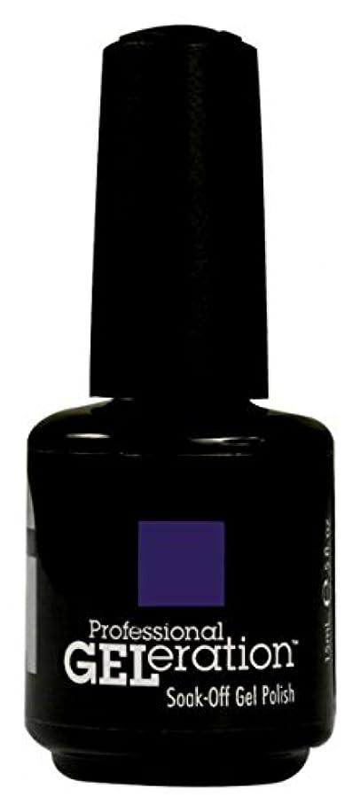 滑りやすい黒チラチラするジェレレーションカラー GELERATION COLOURS 897 ブルーハーレム 15ml UV/LED対応 ソークオフジェル