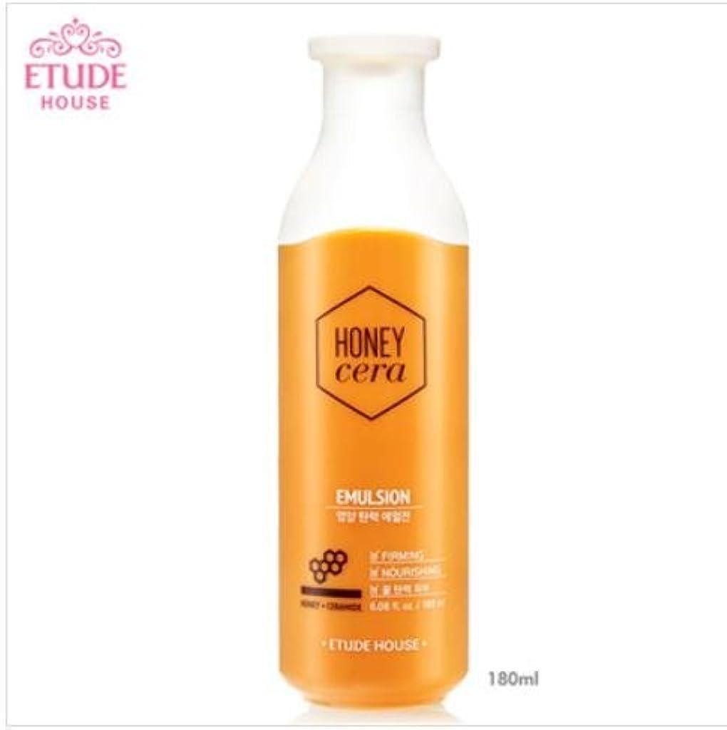 壁熟練したどきどき[エチュードハウス] ETUDE HOUSE [ハニーセラ 栄養弾力 エマルジョン 180ml] (Honey Sarah nutrition elastic Emulsion 180ml) [並行輸入品]