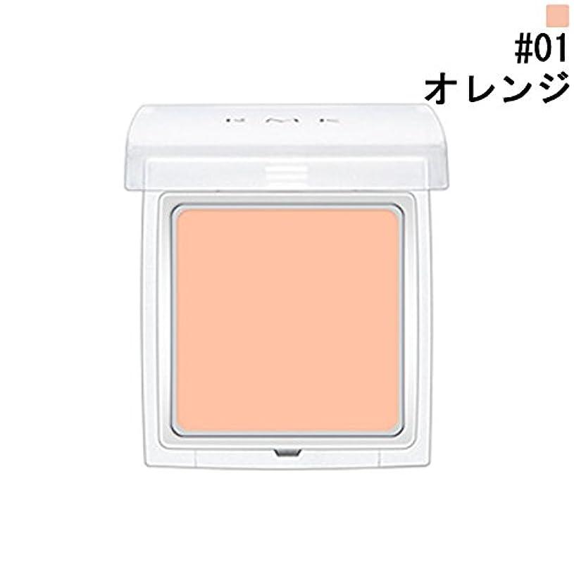 傀儡側面すべて【RMK (ルミコ)】インジーニアス アイシャドウベース N #01 オレンジ 2.2g