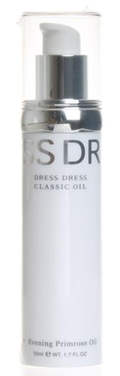 所属値サーバントムコタ ドレスドレス クラッシックオイル(ヘアトリートメントウォーター) 50ml