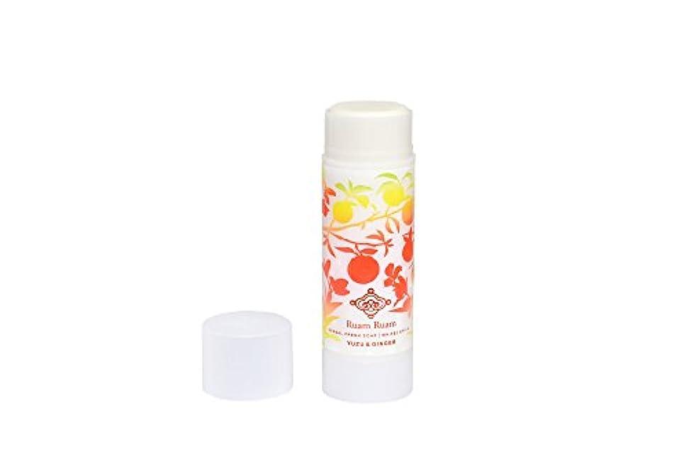 敬なパンチラジエーターRuam Ruam(ルアンルアン) 洗顔石鹸(白) ユズアンドジンジャー 90g