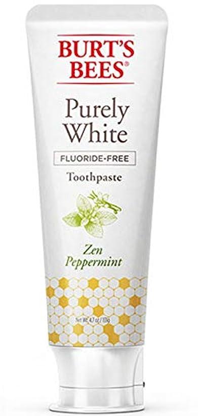 系統的故意にフラフープバーツビーズ Burt's Bees ピュアホワイト 歯磨き粉 ホワイトニング オーガニック ペパーミント エコ 133g