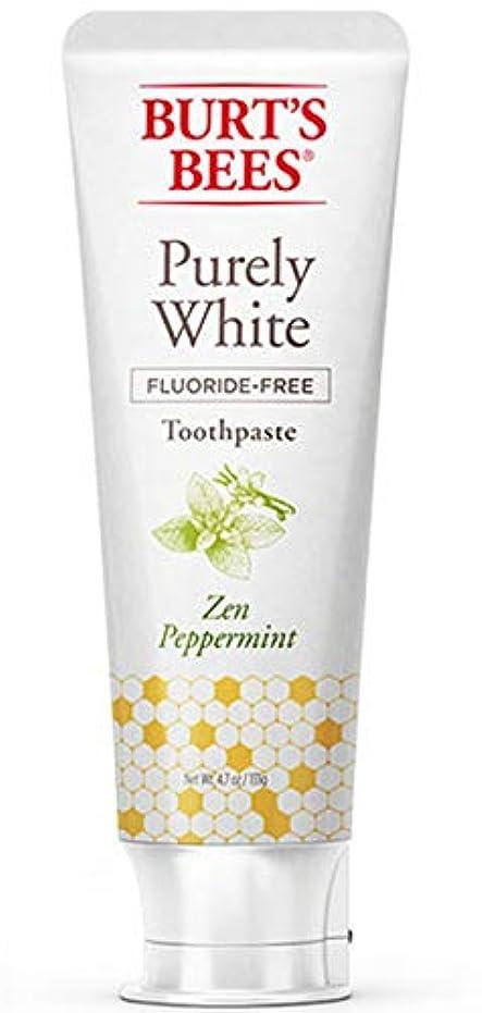 玉書き込み中世のバーツビーズ Burt's Bees ピュアホワイト 歯磨き粉 ホワイトニング オーガニック ペパーミント エコ 133g
