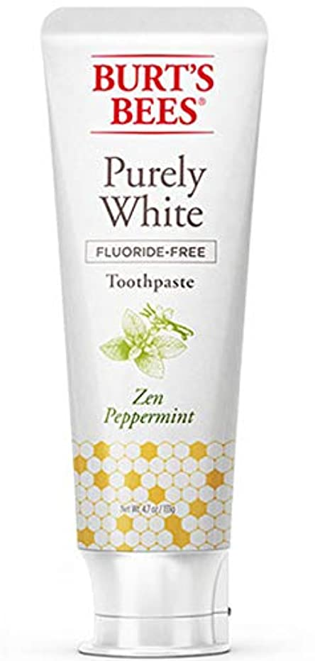 事実重なるペレットバーツビーズ Burt's Bees ピュアホワイト 歯磨き粉 ホワイトニング オーガニック ペパーミント エコ 133g