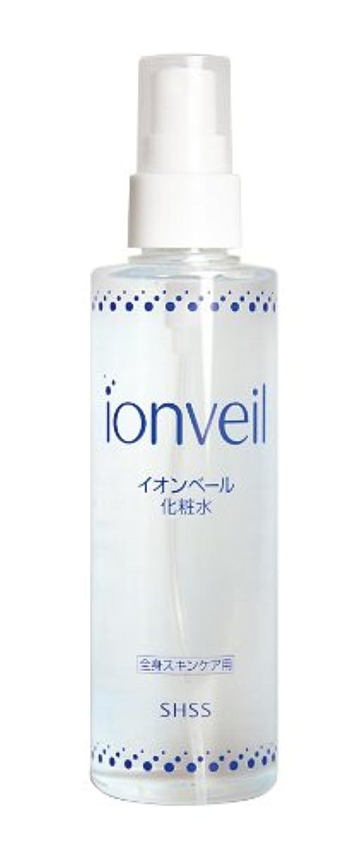 化合物あご説明的イオンベール化粧水