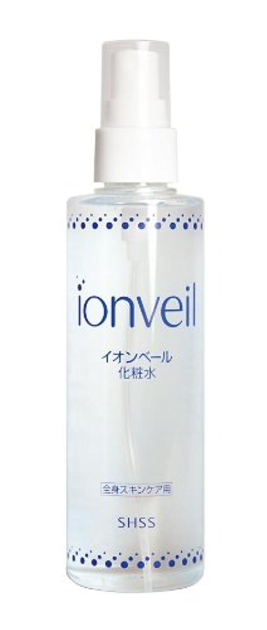隠真珠のような基礎イオンベール化粧水