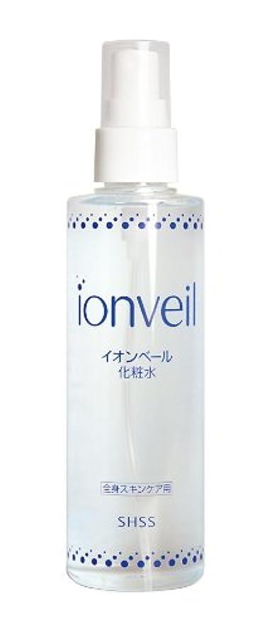 退屈なリーガンコンセンサスイオンベール化粧水