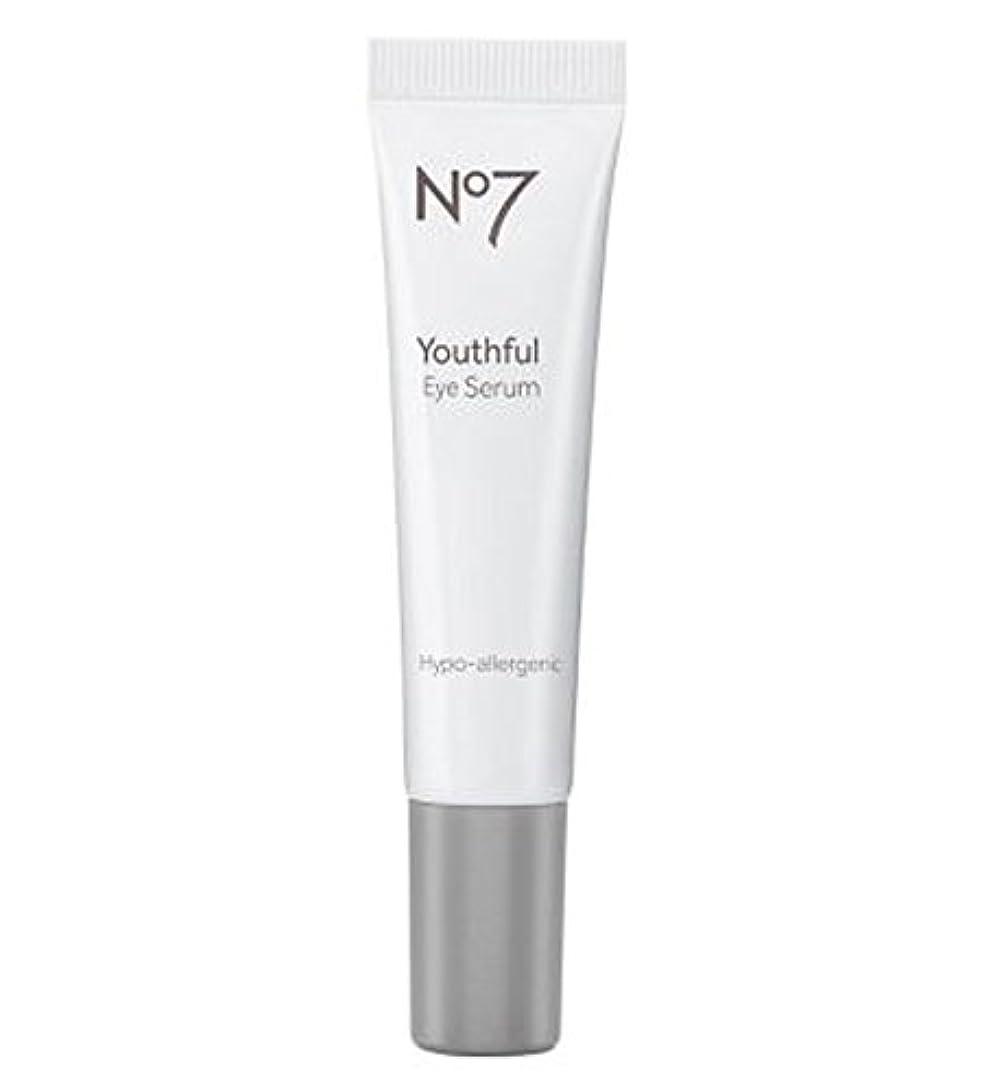 広い機械ダウンタウンNo7若々しい目の血清 (No7) (x2) - No7 Youthful Eye Serum (Pack of 2) [並行輸入品]