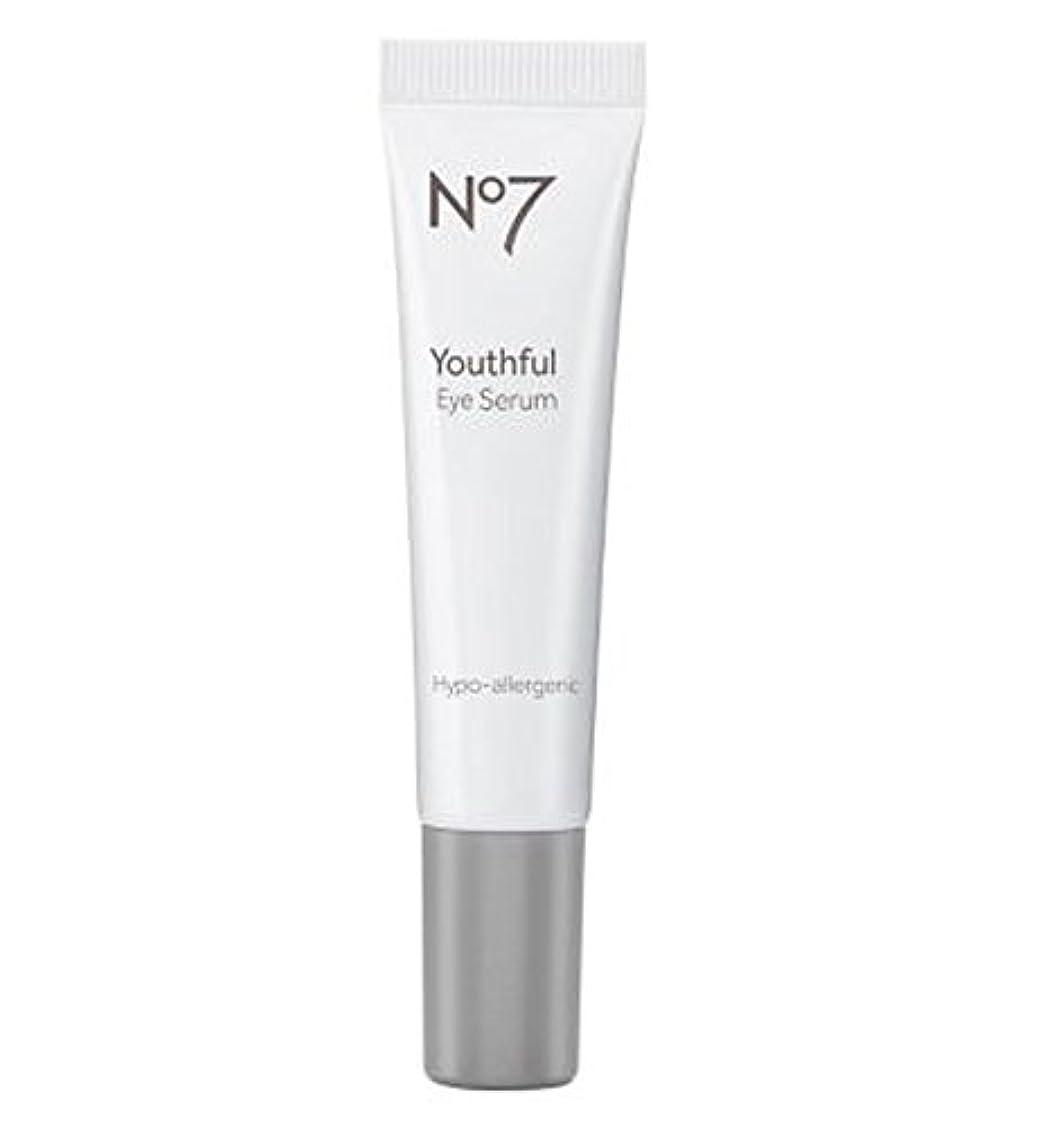 渦レシピボスNo7若々しい目の血清 (No7) (x2) - No7 Youthful Eye Serum (Pack of 2) [並行輸入品]
