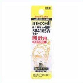 日立マクセル 時計用酸化銀電池 SR416SW 10個 SW系アナログ時計用 金コーティング採用 日本製