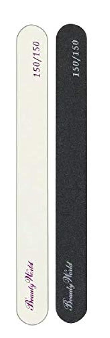 何故なの開示する舗装するネイルファイル 150&150グリット AEJ302 2種 ソフトジェル用 ブラック ホワイト 美容 ネイル ケア 爪 自爪 サンディング 下準備 やすり