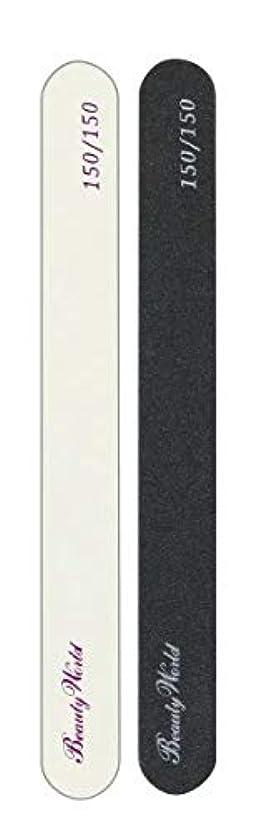 散歩に行くたらいの中でネイルファイル 150&150グリット AEJ302 2種 ソフトジェル用 ブラック ホワイト 美容 ネイル ケア 爪 自爪 サンディング 下準備 やすり