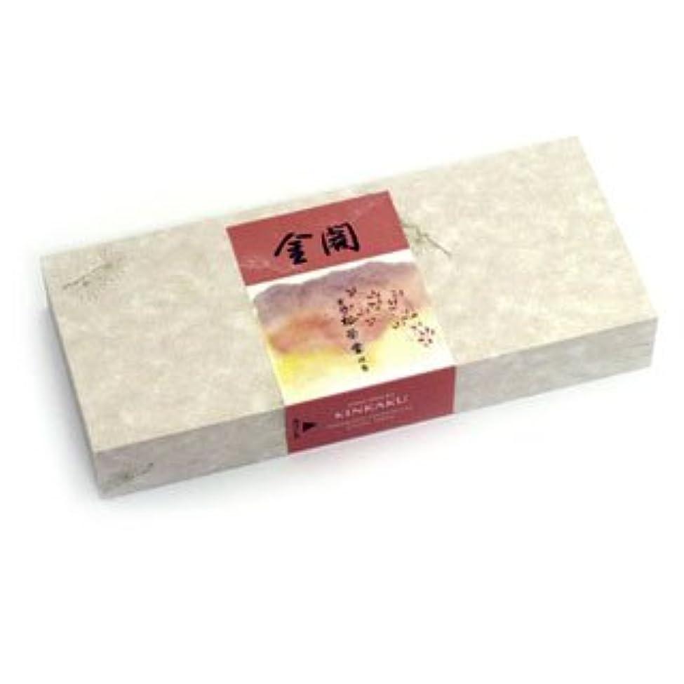 に向かってスロープ配るShoyeido 's Golden Pavilion Incense、150 sticks – kin-kaku