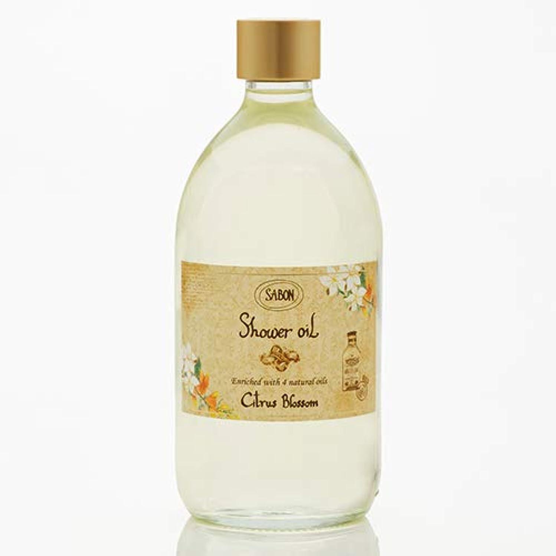 ボトル砂利クライマックスサボン シャワーオイル シトラス ブロッサム ポンプ付き 500ml