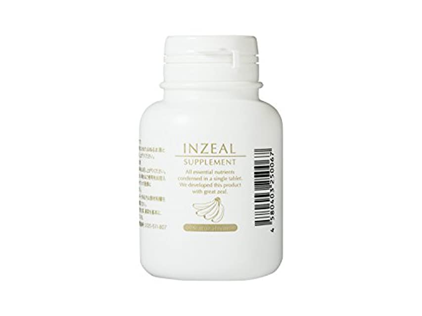 基準細菌バレルINZEAL サプリメント 90粒