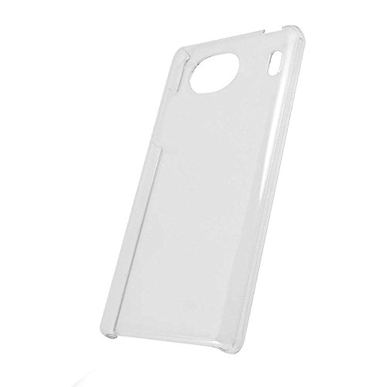 【2個セット】DIGNO V/Qua phone QX ケース カバー [Fitwhiny] ディグノ UQモバイル キュアフォン au クリア ハードケース プラスチックケース クリアケース スリム ハードカバー クリスタルケース クリスタルカバー デコケース 薄型 スペック 透明 エーユー スマートフォン バンパー衝撃吸収 359-3