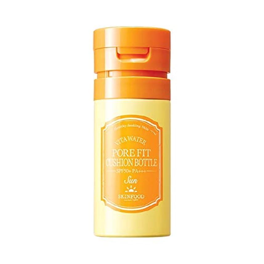 直接羊のサンダルSkinfood ポアフィットクッションボトル - サン/Pore Fit Cushion Bottle - Sun 120ml [並行輸入品]