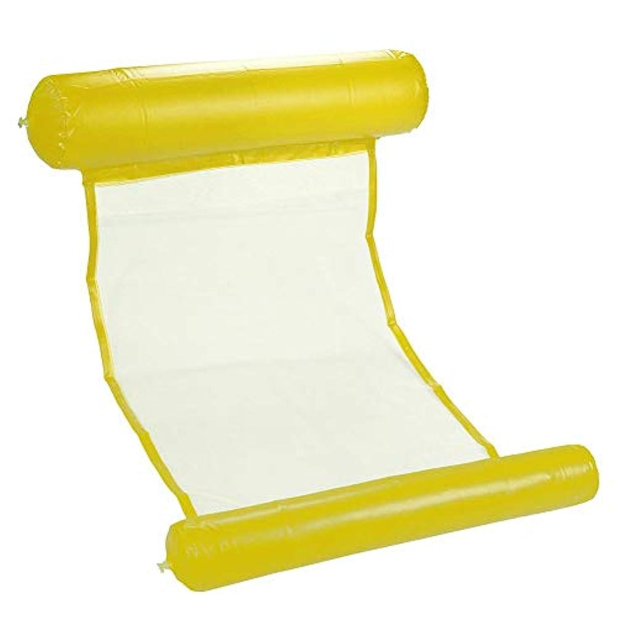 悔い改め心のこもった後世volflashy エアマットレス 折り畳み式 プール 浜 膨脹可能 浮遊物 クッション ベッド 椅子 ハンモック 大人 ウォータースポーツ