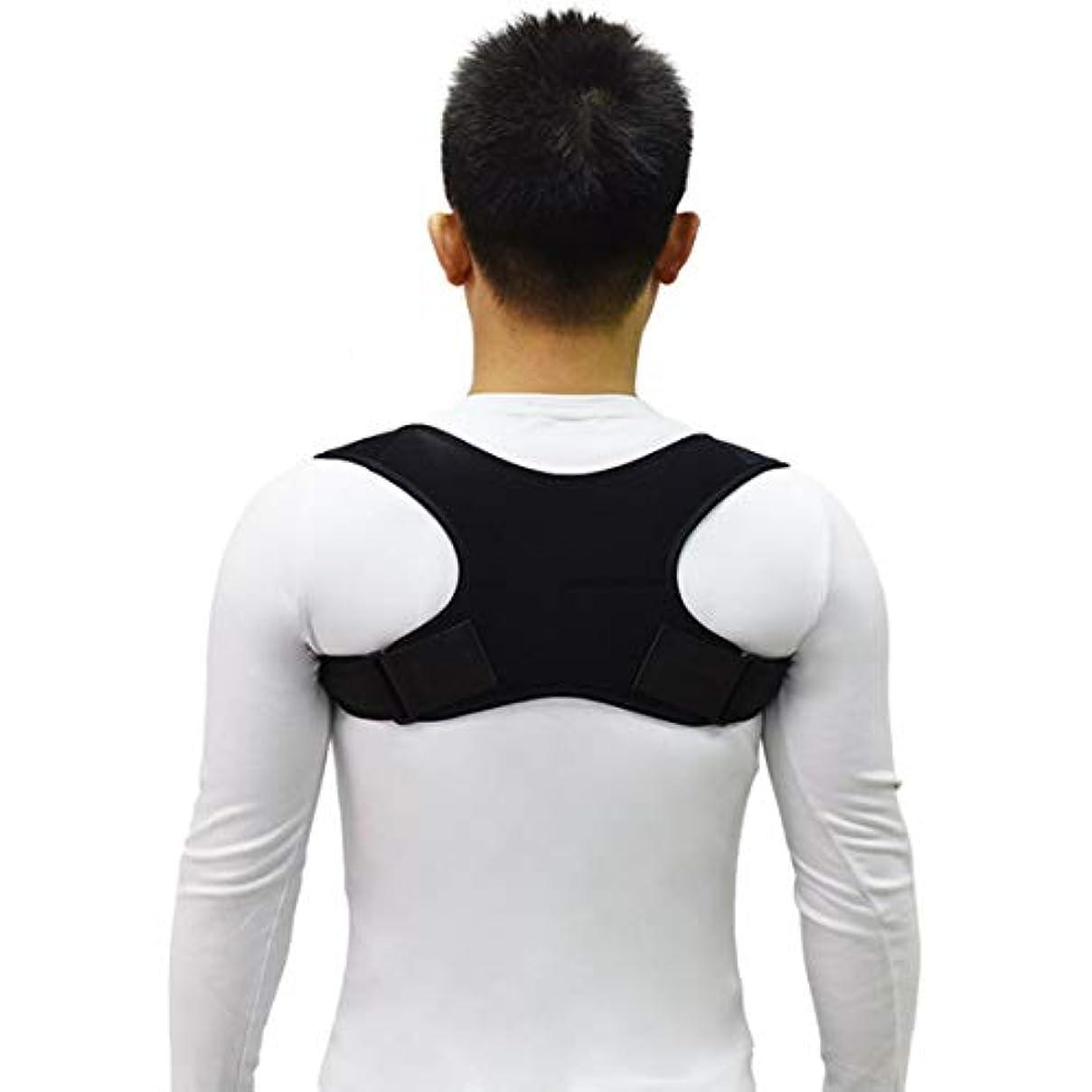 若さ気絶させる変成器新しいアッパーバックポスチャーコレクター姿勢鎖骨サポートコレクターバックストレートショルダーブレースストラップコレクター - ブラック