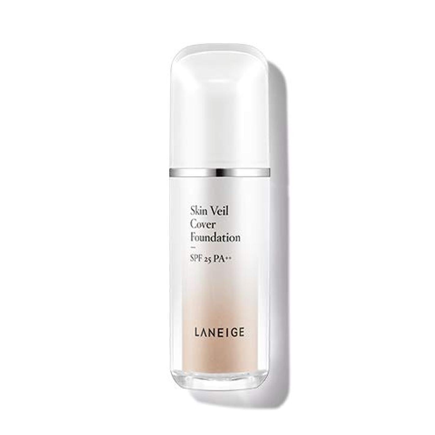 荒涼とした臭いハッチラネージュ(LANEIGE) スキンベールカバー?ファンデーション Skin Veil Cover Foundation 30ml (No.21 Beige)
