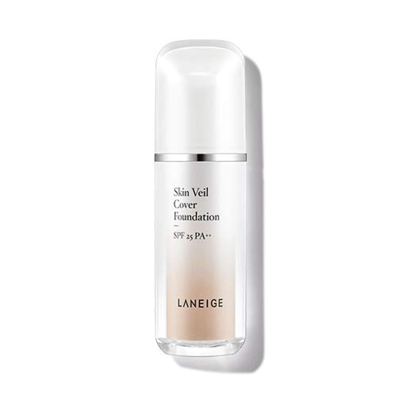 巡礼者サイトに対応するラネージュ(LANEIGE) スキンベールカバー?ファンデーション Skin Veil Cover Foundation 30ml (No.21 Beige)