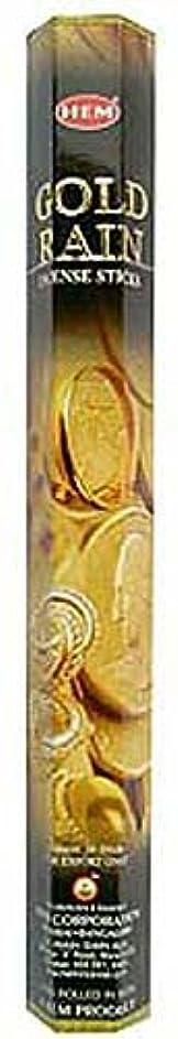 リーチ配管代表してHEM ゴールドレイン 3個セット