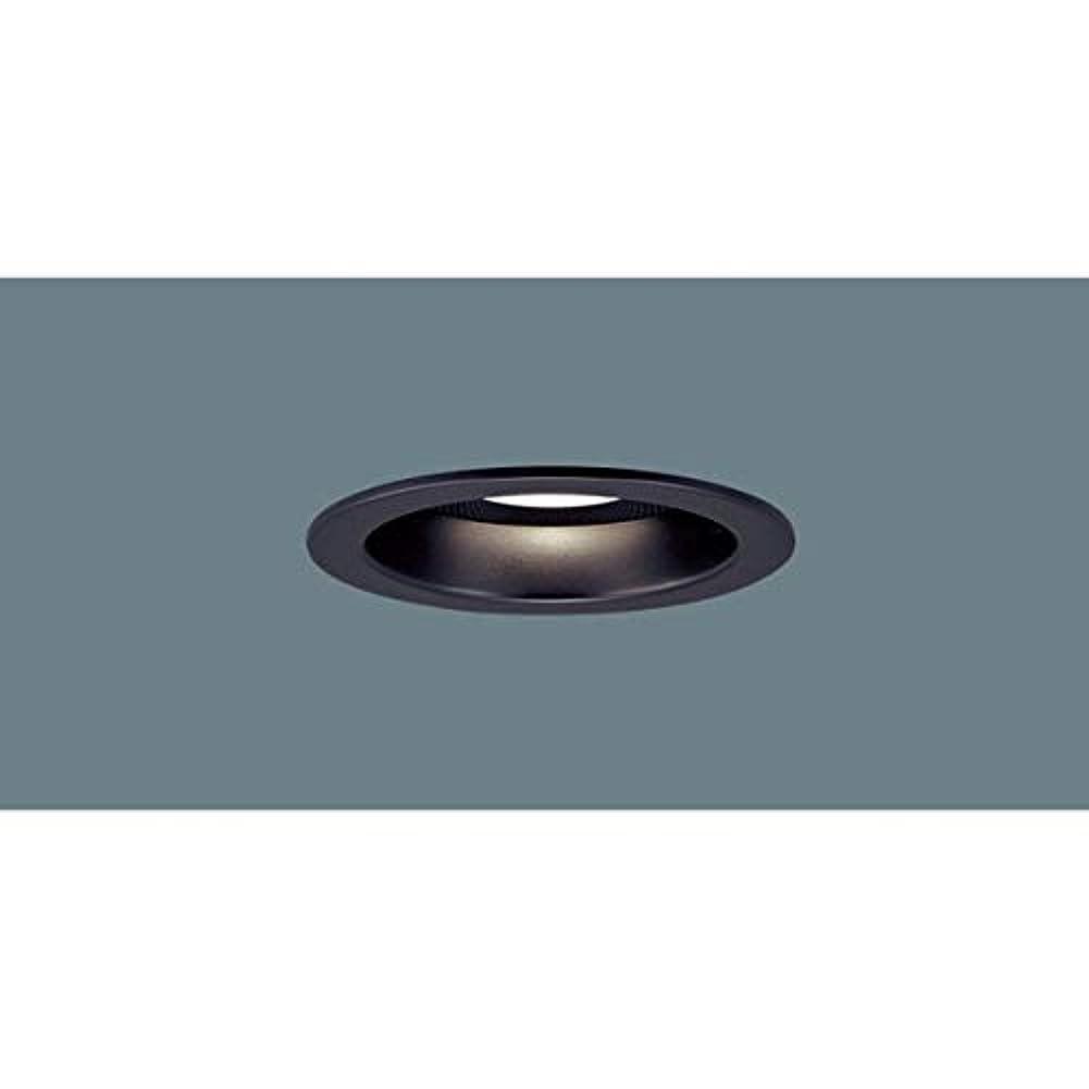 ふさわしいボール社会科PANASONIC LGD3171LLB1 [天井埋込型 LED(電球色) ダウンライト 調光タイプ(ライコン別売)?スピーカー付]