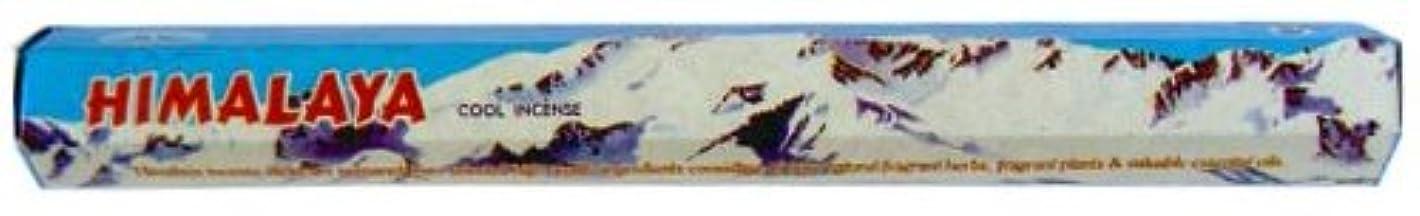 凍結製油所吐き出すヒマラヤ 3個セット