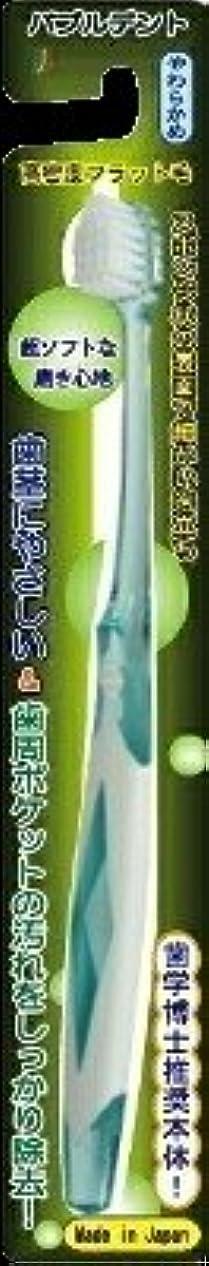 説明成長する租界川西商事 バブルデント 特殊バブル毛 やわらかめ×180点セット (4571179213929)