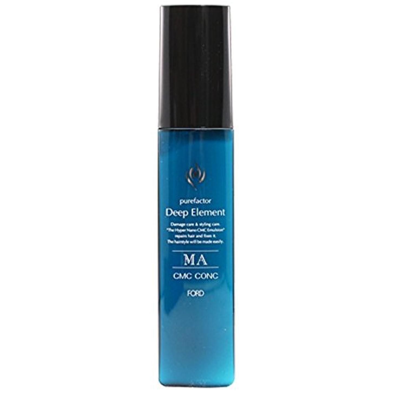 シャーク引数ポインタフォードヘア化粧品 ディープエレメント MA CMCコンク 90g