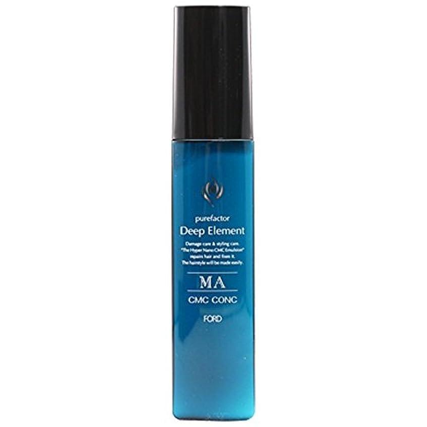 評価可能支店ゲストフォードヘア化粧品 ディープエレメント MA CMCコンク 90g